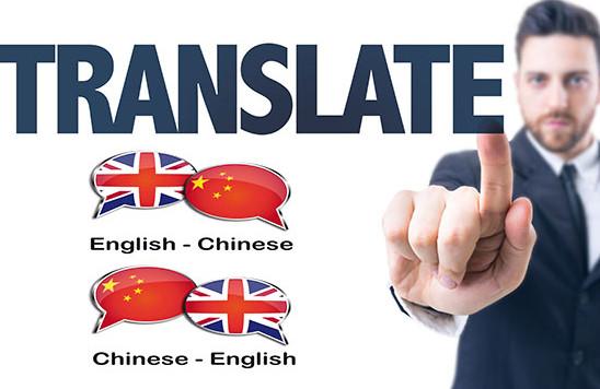 Dịch thuật chuyên nghiệp cần những gì?