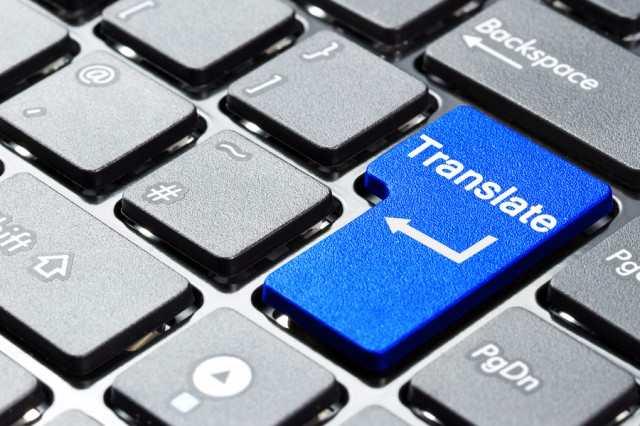 Dịch thuật công chứng có gì khác biệt?