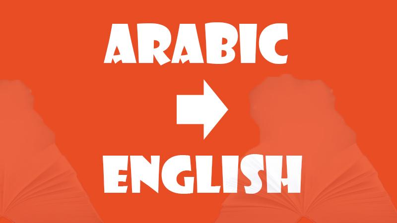 Nên hay không lựa chọn dịch thuật tiếng anh giá rẻ?