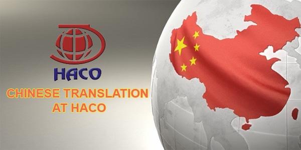 Chinese Translation At Haco