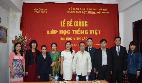 Le Be Giang Tieng Trung