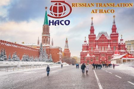 Russian Translation At Haco