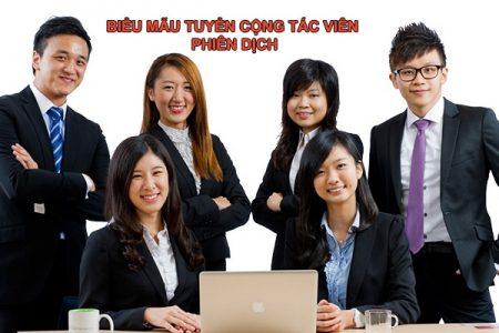 Tuyen Cong Tac Vien Phien Dich